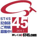 Banner_125x125_ab