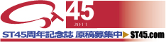 Banner_234x60_ab